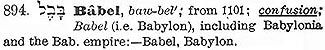 Definition - Babylon Hebrew