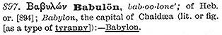 Definition - Babylon Greek