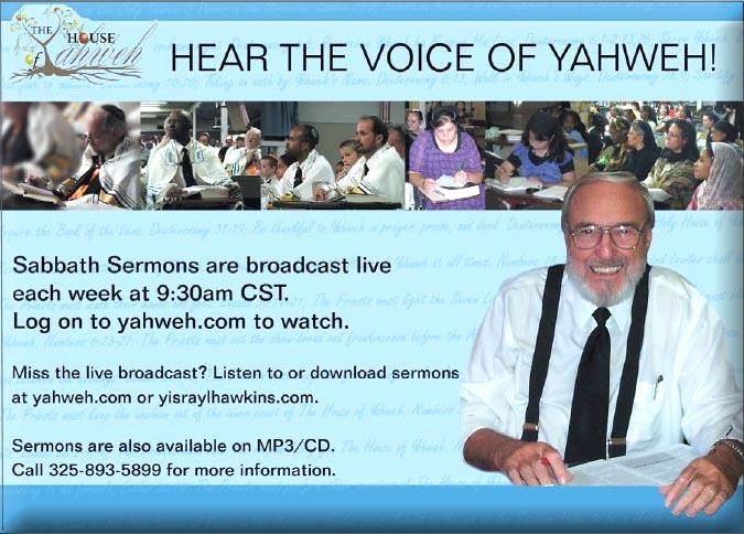 Hear Yahweh