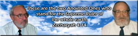 Yahweh's Two Witnesses