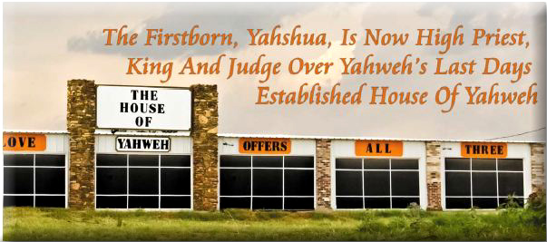Yahshua high priest